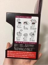 「   [HAUL] 念願の…スターバックス「オリガミ リユーザブルカップ」当選!!(主人とおそろい♪) 」の画像(7枚目)