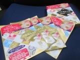 「明色化粧品のUchi-SPA 出雲エッセンスシートマスク」の画像(2枚目)