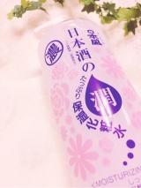 日本盛『日本酒のたっぷり保湿化粧水(しっとり)』モニター参加の画像(2枚目)