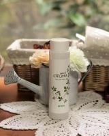 ナチュラルオトハローションは何といっても香りが好きです。 | NECOといっしょに暮らしています♪ - 楽天ブログの画像(1枚目)