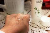 ナチュラルオトハローションは何といっても香りが好きです。 | NECOといっしょに暮らしています♪ - 楽天ブログの画像(3枚目)