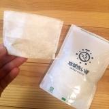 「   米ぬかの酵素風呂でぬくぬく 」の画像(2枚目)