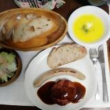 「モニター報告:パンのアンデルセン 冬の食卓セット」の画像(5枚目)
