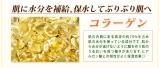 「プリンセスナイトリペア(夜用ジェル状パック)♪」の画像(8枚目)