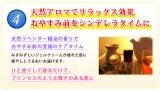 「プリンセスナイトリペア(夜用ジェル状パック)♪」の画像(9枚目)