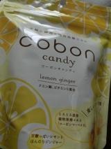 「   ☆ 酵母としょうがでインナー美人!「コーボンキャンディ(レモン&ジンジャー)」 ☆ 」の画像(1枚目)
