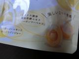 「   ☆ 酵母としょうがでインナー美人!「コーボンキャンディ(レモン&ジンジャー)」 ☆ 」の画像(3枚目)