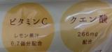 「   ☆ 酵母としょうがでインナー美人!「コーボンキャンディ(レモン&ジンジャー)」 ☆ 」の画像(5枚目)