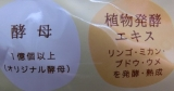 「   ☆ 酵母としょうがでインナー美人!「コーボンキャンディ(レモン&ジンジャー)」 ☆ 」の画像(4枚目)