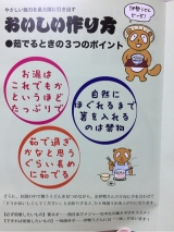 【日本の麦の底力】伊勢うどん(三重産小麦100%)の画像(4枚目)