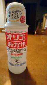 「☆久しぶりのオリゴ糖☆」の画像(1枚目)