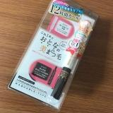 しおりん☆ぶろぐ 夜ご飯カメラアプリ当選品レポ朝食(1145) by 3児ママしおりん☆ CROOZ blogの画像(5枚目)