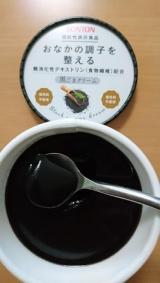 *これは美味しい!ソントンの食物繊維たっぷりクリーム&スプレッド*|*haruchopのつぶやき*の画像(3枚目)