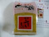 九州くまもと老舗ホシサン☆麦粒味噌『ごていしゅ』の画像(1枚目)