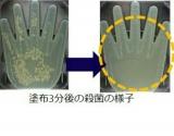 手指をバイ菌から守る!薬用ハンドミルクの画像(2枚目)