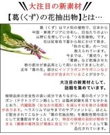 「内臓脂肪を減らすサプリメント☆ヘラスリム☆」の画像(4枚目)