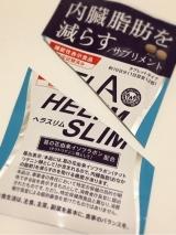 「内臓脂肪を減らすサプリメント☆ヘラスリム☆」の画像(8枚目)