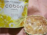 「手軽に酵母!コーボンキャンディ(レモン&ジンジャー)♪」の画像(12枚目)