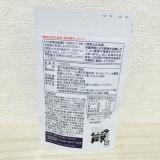 「モニプラ×内臓脂肪(お腹の脂肪)を減らすのを助けるサプリメント『ヘラスリム』」の画像(2枚目)