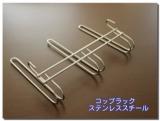 「斜めに流れる1段水切りスリム 右置用/左置用」の画像(5枚目)