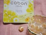 「手軽に酵母!コーボンキャンディ(レモン&ジンジャー)♪」の画像(13枚目)