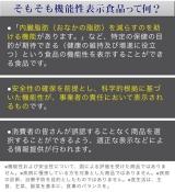 「内臓脂肪を減らすサプリメント☆ヘラスリム☆」の画像(3枚目)