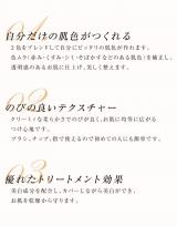 マルシュール クリーミィコンシーラー レポ♡の画像(7枚目)