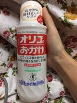 「   ★オリゴのおかげでいちごミルクプリン★ 」の画像(2枚目)
