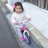 「初めての自転車」の画像(3枚目)