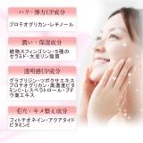 D.U.Oザ エッセンスセラム〈先行型美容液〉No.2の画像(3枚目)