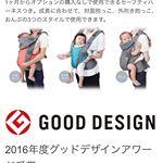 ⋆⋆いま使用している抱っこ紐が外向きに出来ないのよね。腰部分も細いベルトで肩腰辛いし😣💦⋆【最高の抱っこ】試してみたい♡😳⋆⋆#drlabel #ドクターレー…のInstagram画像
