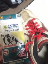 「   キャタピーアスリートで楽チン靴紐管理 」の画像(6枚目)