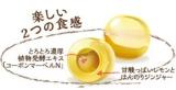 「*ひと粒でも酵母パワーいっぱい♡コーボンキャンディレモン&ジンジャー*」の画像(6枚目)