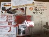 「しおりん☆ぶろぐ 夜ご飯公園当選品レポ告白の回数(1156) by 3児ママしおりん☆ CROOZ blog」の画像(7枚目)