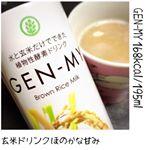 冷える日の朝食がわり。マグに移してホットで飲みます。意外と腹持ち。#粉末生姜 入れました。**#genmy#gen_my#ゲンマイ #酵素糖化製法#玄米 #br…のInstagram画像