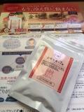 口コミ記事「金時生姜+7種」の画像