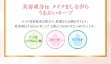 「【モニター57】株式会社 明色化粧品「モイストラボ BB+スタンプコンシーラー」」の画像(4枚目)