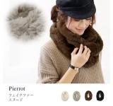 Pierrotフェイクファースヌード♡プチプラコーデ♡の画像(1枚目)