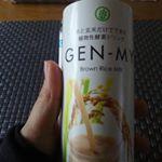 水と玄米だけでできた植物性酵素ドリンクをモニターしたよ~🎵**香料、保存料、着色料、甘味料無添加で安心です🎵**まず飲んでみて味は本当にTHE玄米(笑)**玄米と水…のInstagram画像