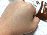 モニター投稿★株式会社イッティ「ビオルガ クレンジング」①(^^) の画像(8枚目)