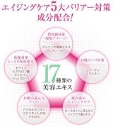 モニター投稿★株式会社イッティ「ビオルガ クレンジング」①(^^) の画像(3枚目)