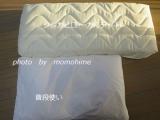 「理想の枕♪「シンカピロー カルテット」」の画像(3枚目)