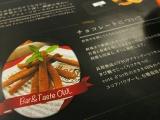 口コミ記事「noiグレープフルーツピールチョコレート|chopin_maz_no.5-楽天ブログ」の画像