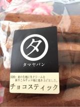 風邪予防に☆&伊勢うどん♪の画像(7枚目)