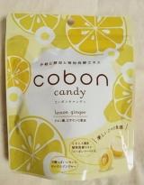 「手軽に酵母を!レモン&ジンジャー味の「コーボンキャンディ」」の画像(1枚目)
