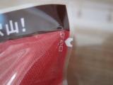 モニプラ報告:こんかつまるうどんつゆパック、パワーご飯手作りふりかけ 【マルトモ株式会社】 の画像(15枚目)