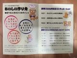 「*堀製麺 まるごと伊勢うどん*」の画像(4枚目)