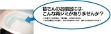 「   湯アカ分解 500mlのモニター体験! 」の画像(3枚目)