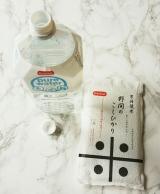 「京丹後米『野間のこしひかり』を使って☆手作りホタテお鮨☆by Cleansui」の画像(4枚目)