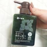 【シャンプー】大島椿シャンプーとクレンジングの画像(3枚目)